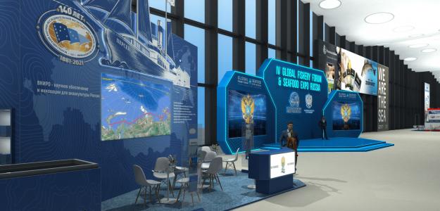 ВНИРО примет участие в Global Fishery Forum & Seafood Expo 2021