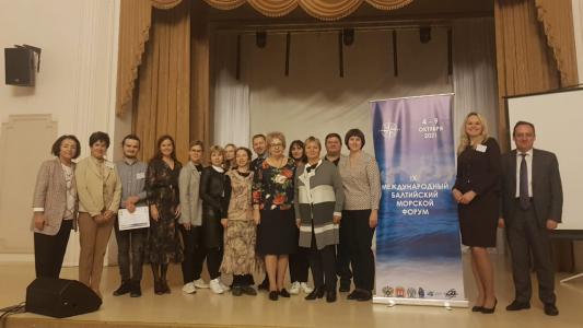 Международная научно-практическая конференция «Пищевая и морская биотехнология»