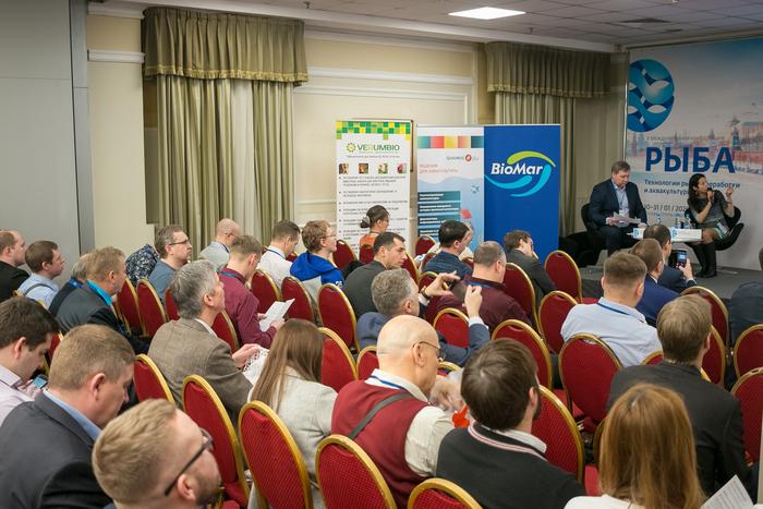 В Москве состоялась V международная конференция «Рыба 2020»